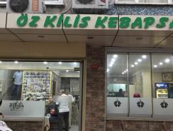 Öz Kilis Kebap ve Lahmacun Salonu, Fatih'te bir mekan